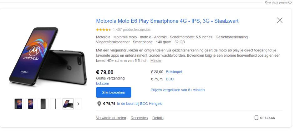 Microsoft Shopping Ads