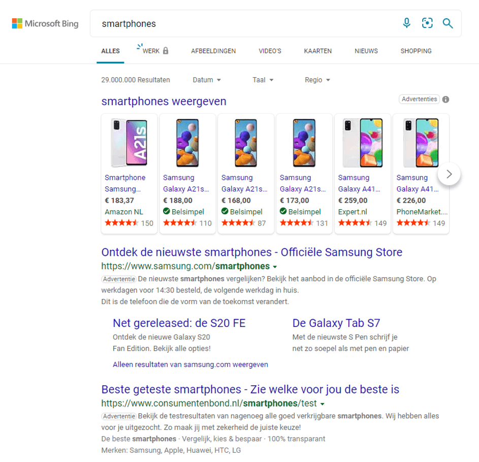 Microsoft Shopping Ads